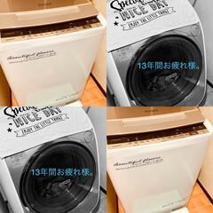 日立/洗面所/買い換えました/洗濯機/暮らし 13年間使ってたドラム洗濯機が、ついに不…