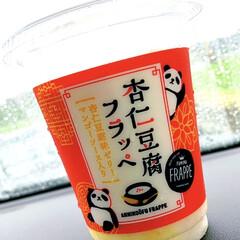 おすすめ/杏仁豆腐フラッペ/ラブフラッペ/ファミマフラッペ/ファミマ/ファミリーマート おすすめです❤︎