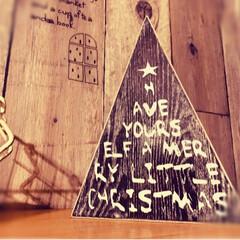 ニトリ購入品/クリスマス雑貨/ニトリのクリスマス/リミアの冬暮らし/リミアな暮らし/雑貨/... ソファー横の、雑誌やブランケットを置いて…