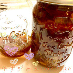 ヨーグルトに合う/ゆず茶/てんさい糖/柚子ジャム/柚子/ジャム 柚子をたくさんいただいたので、柚子ジャム…(1枚目)