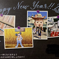 今年もよろしくお願い致します/謹賀新年2020/謹賀新年/新年/あけました/素敵な1年になりますように/...