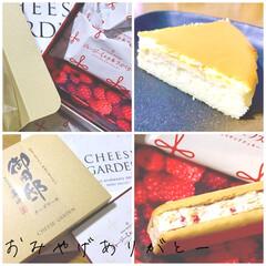 那須町/チーズガーデン/チーズケーキ/那須ハイランドパーク/お土産ありがとう/お土産 今日は長男くん、高校の遠足でした♡ 私服…(1枚目)