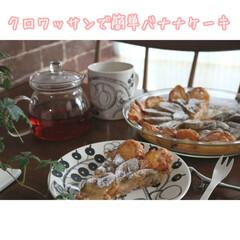 Pasco/レシピ/簡単レシピ/お菓子作り/おうち時間/おうちカフェ/... こんばんは🌙*゚ 今日はクロワッサンでケ…