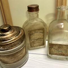 アンティークガラス/アンティークリメイク/100均 アンティーク加工した 100均の瓶とリサ…