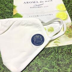 アロマdeマスク   AROMA de mask(アロマグッズ)を使ったクチコミ「モニターキャンペーンの「アロマdeマスク…」(5枚目)