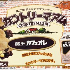 カフェオレ味/カントリーマアム/久しぶりに食べた 福島限定のカントリーマアム カフェオレ味…