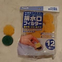 掃除 お風呂の吸水ホースに❕ 100円ショップ…