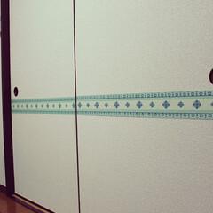 インテリア/雑貨/ルームテープ/ステッカー/デザイン/ふすま/... Casaria「Room Tape」使用…