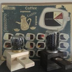 コーヒー豆ポット/インテリア/グルメ/フード/雑貨/100均/... キャンディポット🍬に似た コーヒー豆ポッ…(2枚目)