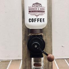 コーヒーミル/DIY/雑貨/100均/セリア/ダイソー/... 壁掛け コーヒーミル☕️ をdiy   …