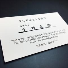 デザイン/名刺 名刺デザイン