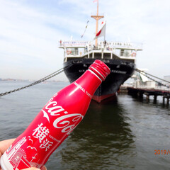 令和の一枚/おでかけ/風景/わたしのGW 山下公園のお船と横浜限定ボトルのコカコー…(1枚目)