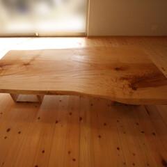無垢板/テーブル/座卓/家具