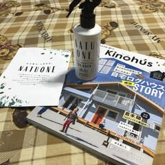 LIMlAプレゼント企画 雑誌「kinohus」キノハス・無添加消…