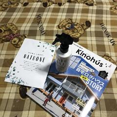 LIMlAプレゼント企画 雑誌「kinohus」キノハス・無添加消…(2枚目)