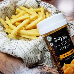 フライドポテト/おやつ/醤油バター/シーズニングパウダー/ポテト  最近のチビのお気に入り シーズニンク…