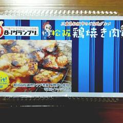 鶏焼き/B級グルメ/松阪 こんな感じで三重の松阪ゎ 焼き鳥でゎなく…