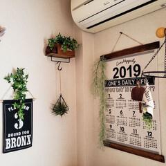 百均DIY/Seria/カレンダーフレーム/カレンダーリメイク  2019calendar📅リメイク完了…
