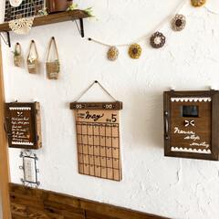 インターンホンカバー/給湯器カバー/漆喰/DIY/雑貨 5月のカレンダーです。 今日は家族でBB…