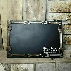サビサビ/スパナ/工具/古道具/インダストリアル/ジャンク/... 黒板ボード作りました☆ MDF材に黒板塗…