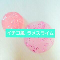 イチゴ風/ラメ/スライム イチゴ風  ラメスライム  ピンクと赤の…