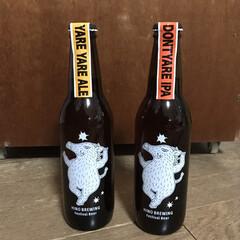 LIMIAおでかけ部/フード 日野町で買った地ビール イノシシなのにオ…