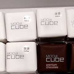 LINEギフトにて/母の日プレゼント/堂月堂 mochi cube 本日2回目の投稿😁 これはLINEギフト…(3枚目)