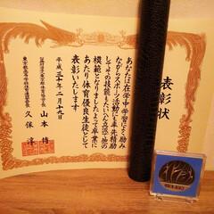 卒業式 今日は娘の卒業式でした 東京都高等学校体…
