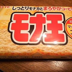 モナ王/アイス/期間限定/デザート 今日のデザートはスーパーで見つけた期間限…