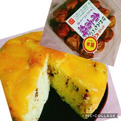 半熟味玉/紅あずまポテトサラダ/食事情/お弁当/暮らし/節約 お弁当用に作りおき🍱  🍀紅あずまポテト…(3枚目)