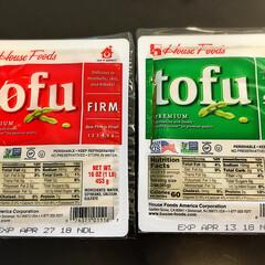 ハウス食品/豆腐/アメリカ/フード/グルメ ハウス食品から出てる豆腐。 FIRM(か…