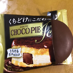 チョコパイ/アイス/スイーツ/甘党大集合 コンビニで見つけました チョコパイアイス…