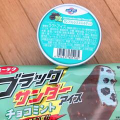 チョコミント/アイス/おすすめアイテム/至福のひととき/おやつタイム/LIMIAスイーツ愛好会 今日、セブンイレブンで発売の ブラックサ…