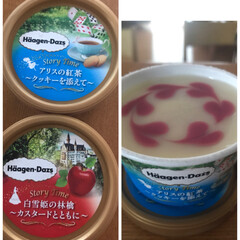 新発売/アイスクリーム/グルメ 買っちゃった