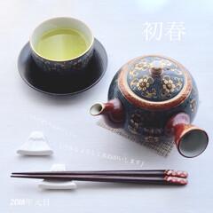 九谷焼/TEA/お茶/おうちカフェ/お正月/フード/... あけましておめでとうございます。 今年も…