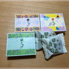 京都/お土産/おでかけ/スイーツ/フード 娘が京都へ旅行に行ったお土産です😊 こた…