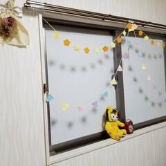 一人暮らし/オーナメント/ハンドメイド/100均 引っ越しが無事終わった娘の部屋 何もない…