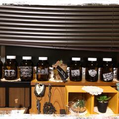 リメイク/転写シール/空き瓶 毎日飲んでるサプリメントの空き瓶。こんな…