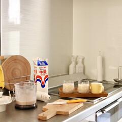 暮らしを楽しむ/朝ごはん/リクシルキッチン/キッチン/料理/料理を楽しむ/... ミックスジュースを作りました🍹 我が家の…