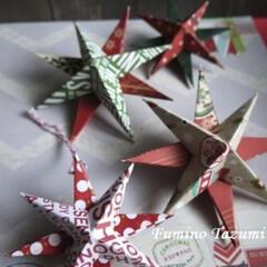 クリスマス/スター/折り紙/ハンドメイド/クリスマス飾り/オーナメント/... クリスマススター 折り紙で星形オーナメン…