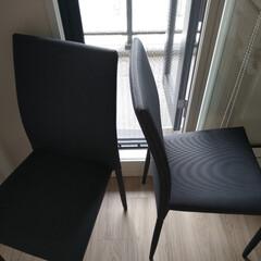椅子/チェア/ダイニングチェア/いす/新しい椅子 ダイニングの椅子を買いました。 ネットで…