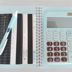 ジェットストリーム 油性ボールペン 0.5mm 黒インク ピンク軸 SXN-150-05 三菱鉛筆uni(ボールペン)を使ったクチコミ「月末はお金の流れを確認👛  細々と 家計…」