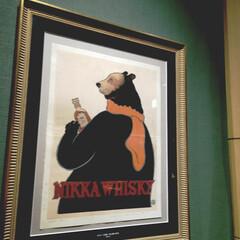 ビンテージ/ポスター/ニッカ ニッカウイスキーの昔のポスター