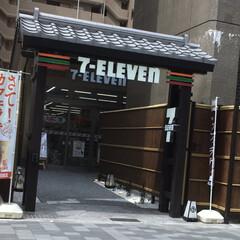 セブンイレブン/コンビニ 京都のとあるセブンイレブンです😆 古風な…