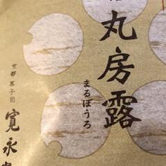 河原町四条/お茶/久々/素朴/お菓子/京都 京都のお菓子です🍵 河原町四条にあるお菓…(2枚目)