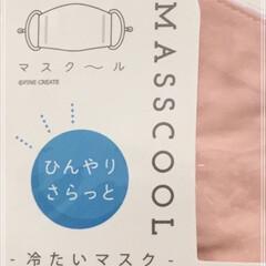 本屋さん/冷たいマスク/ユニクロ/マスク 今日本屋さんで見かけて買った冷たいマスク…