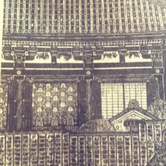 コレクター/三十三間堂/木田安彦/木版画 木田安彦という人の版画です 写真は新聞の…
