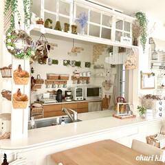 カインズホーム/2×4/Cafe風/DIY/ナチュラル/フェイクグリーン キッチンカウンター周りを2×4を使ってD…(1枚目)