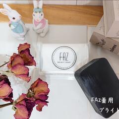 FAZ 薬用ブライトソープ 100g | FAZ(その他洗顔料)を使ったクチコミ「『FAZ薬用ブライトソープ』モニター当選…」