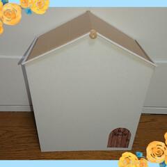 300円/ごみ箱/雑貨/ダイソー お家型のごみ箱(*˙︶˙*)ノ゙🏡  D…